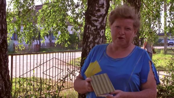 Мария Пестерева